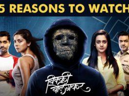 Top 5 Reasons to Watch Vicky Velingkar Marathi Movie