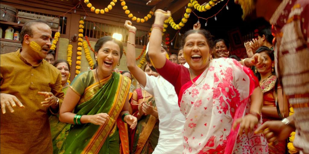 MAZYA DADACHE LAGIN Vikun Taak Marathi Movie Song Rujuta Deshmukh Varsha Dandale