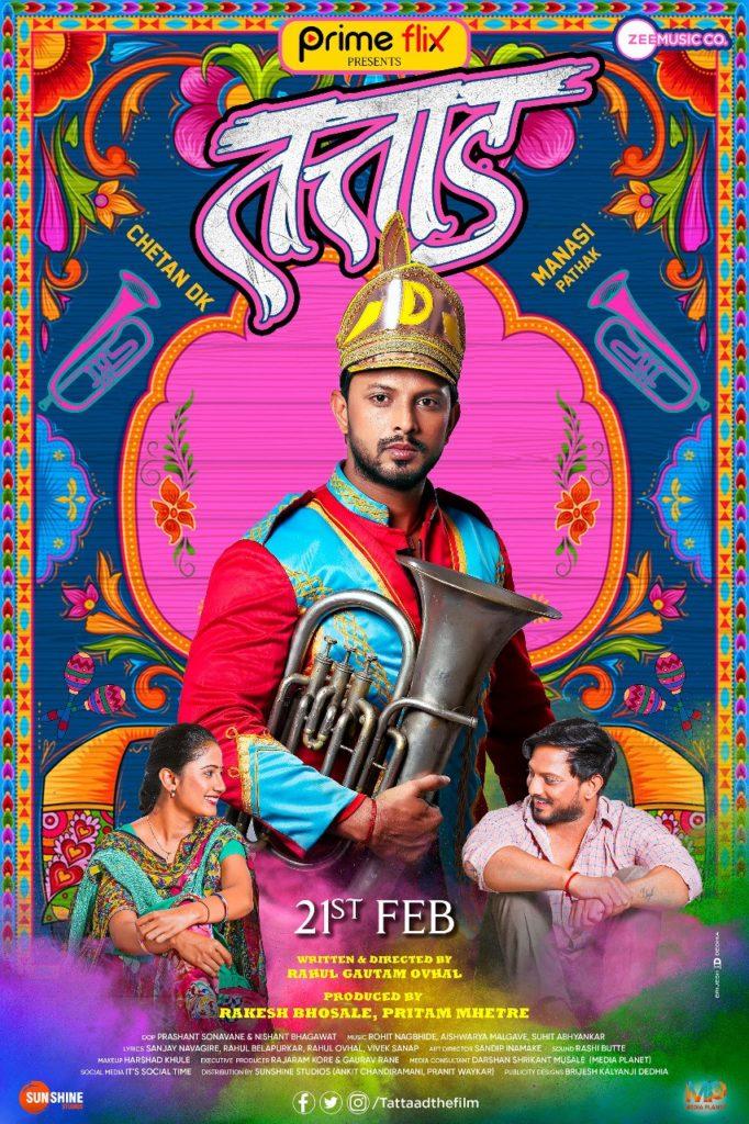 Tattaad Marathi Movie Poster