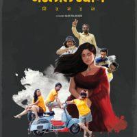 Ashleel Udyog Mitra Mandal Marathi Movie Sai Tamhankar as Savita Bhabi Parna Pethe Amey Wagh Akshay Tanksale