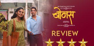 Bonus Marathi Movie Review Pooja Sawant Gashmeer Mahajani
