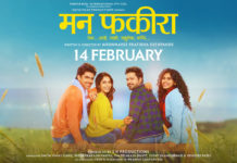 Mann Fakira Marathi Movie Cast Wiki Photo Poster Songs Videos Trailer Actor Actress Bio Release Date Imdb Bms Review