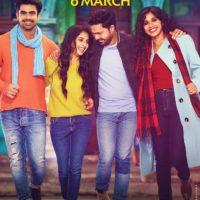 Mann Fakira Marathi Movie Cast Wiki Photo Poster Songs Videos Trailer Actor Actress Bio Release Date Imdb Bmsjpg