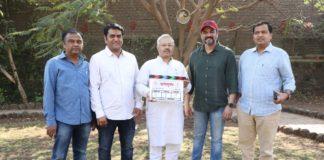 Runanuband Upcoming Marathi Movie