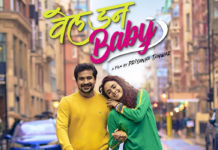 Well Done Baby Marathi Movie Cast Crew Poster Actor Actress Release Date Amruta Khanvilkar Pushkar Jog