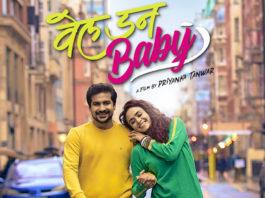 Well Done Baby Marathi Movie Cast Crew Poster Actor Actress Release Date Amruta Khanvilkar Pushkar Jog