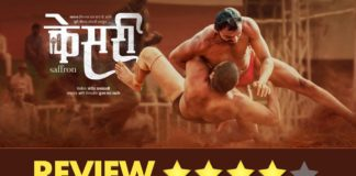 Kesari Marathi Movie Review - Mahesh Manjrekar
