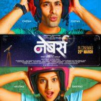 Neighbours Marathi Movie Poster - Chetan Chitnis Krutika Gaikwad
