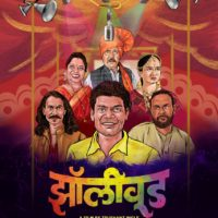 Zollywood Marathi Movie Poster