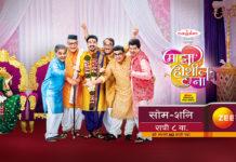 Maza Hoshil Na Zee Marathi Serial