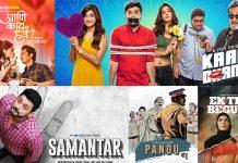 Top 5 Marathi Web Series of 2020 Watch Online Samantar Web Series, Kaale Dhande Web Series, Aani Kay Haav Series, Pandu Series, Ek Thi Begum Series