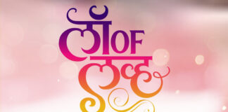 Law of Love Upcoming Marathi Movie First Look Poster